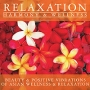 Beauty & Positive Vibrations Of Asian Wellness & Relaxation 11 Spirits Of Pura Segara инфо 836p.